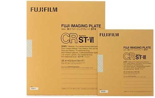 Imaging Plates For Fuji CR Cassettes