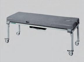 Mobile Radiographic - Adjusting Table